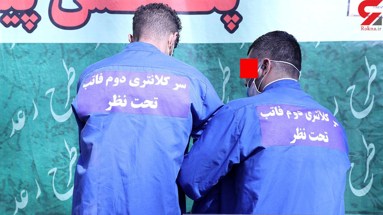 اشک تمساح پس از شکستن توبه در زندان + عکس و فیلم گفتگو