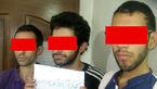 این 3 مرد دزدان ماشین های تهران بودند + عکس