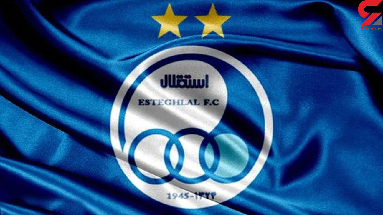 مدیر عامل باشگاه استقلال :  استراماچونی پیشنهاد ما را قبول نکرد