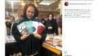 بازیگر زن پر حاشیه در نمایشگاه کتاب