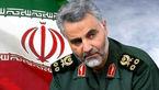 ماجرای رد صلاحیت شهید سلیمانی از گزینش سپاه + فیلم