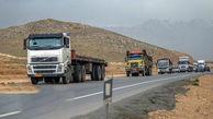 تردد کامیون در تهران تا پایان هفته ممنوع!