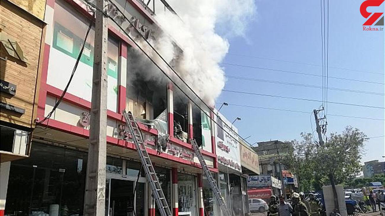آتش سوزی در خیابان هنگام+عکس