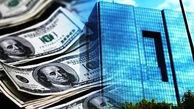 افزایش پایه پولی و رشد نرخ تورم با تصویب ارز ۱۷۵۰۰ تومانی