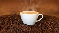 مصرف زیاد قهوه در دوران بارداری ممنوع