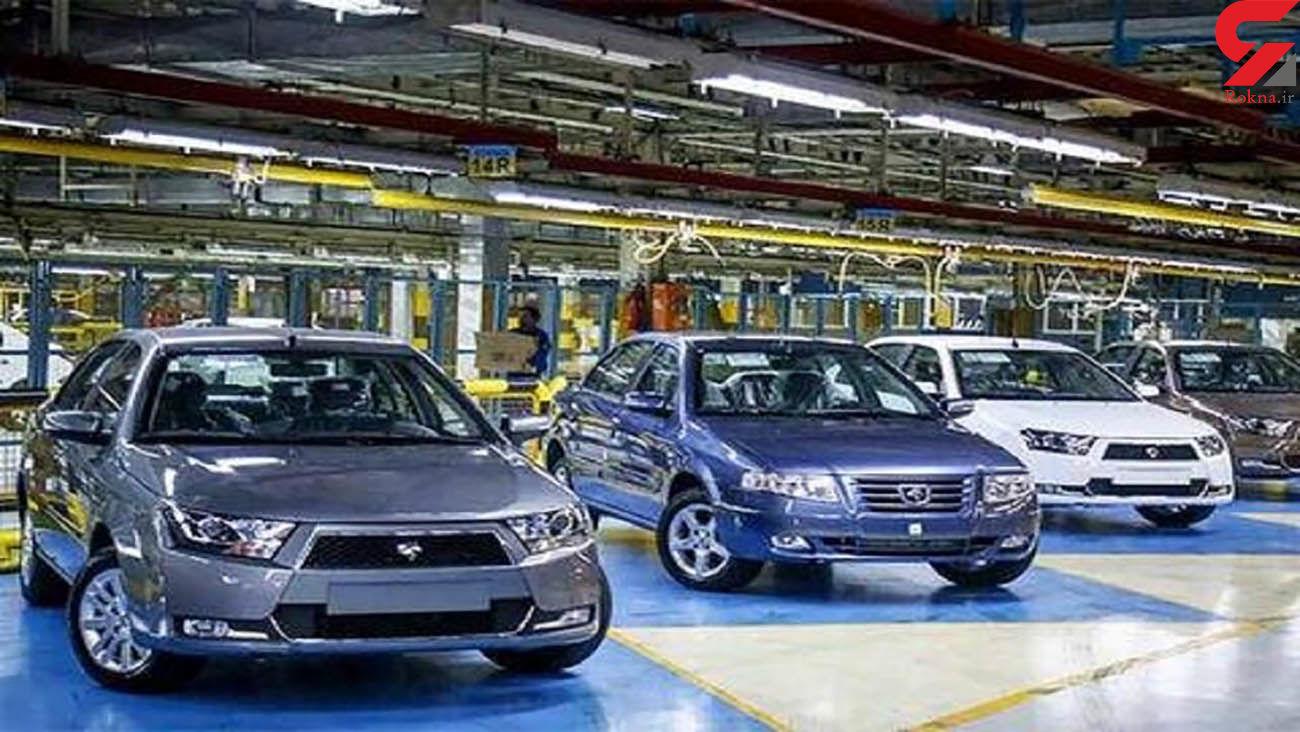 خودروسازی ایران در آستانه تعطیلی!