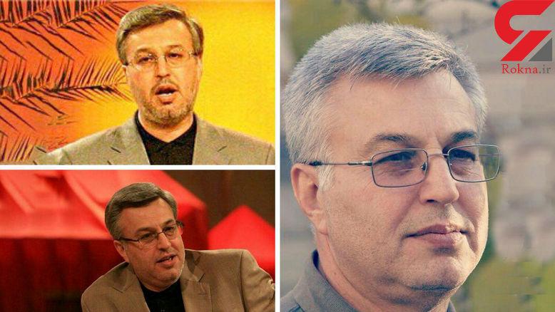 سید مصطفی موسوی مجری باسابقه تلویزیون در گذشت + عکس