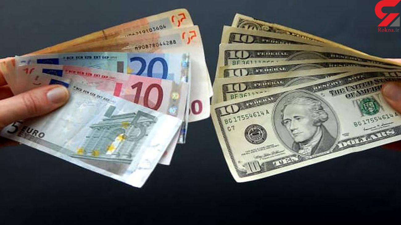 قیمت دلار و قیمت یورو امروز پنجشنبه 2 فروردین + جدول