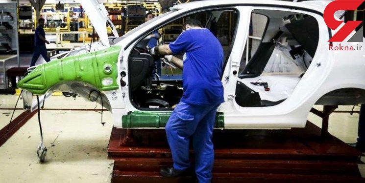 کاهش قیمت خودرو در پی بازداشت مدیران خودروساز