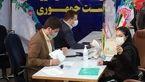 امروز ۵۷ داوطلب انتخابات ریاست جمهوری 1400 ثبت نام کردند