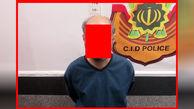 دستگیری کلاهبردار ۱۱ میلیاردی در رشت