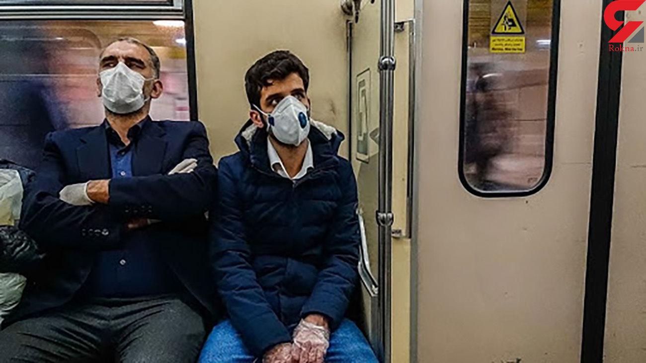ماسک هزارتومانی در ایستگاه های متروی تهران عرضه می شود