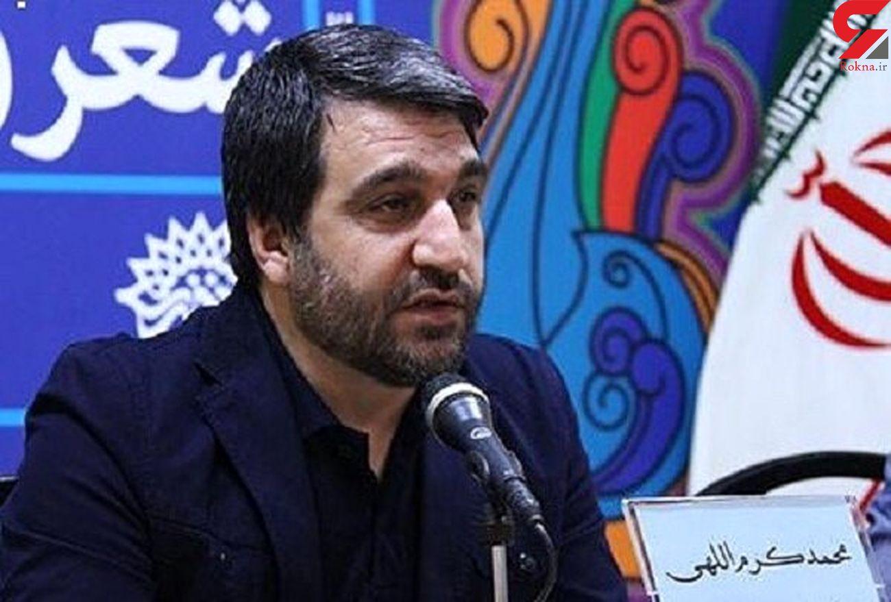 ارسال ۷۹۰ اثر از لرستان به هنرواره ملی «روایت جهاد»