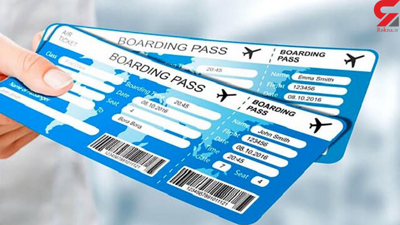 قیمت بلیط هواپیما در ایام نوروز اعلام شد / 4 ایرلاین مشکل ساختاری دارند