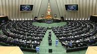 عاقبت راهی که مجلس آغاز کرده، تبدیل ایران به کره شمالی است