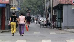زنان به چین هم قاچاق می شوند+عکس