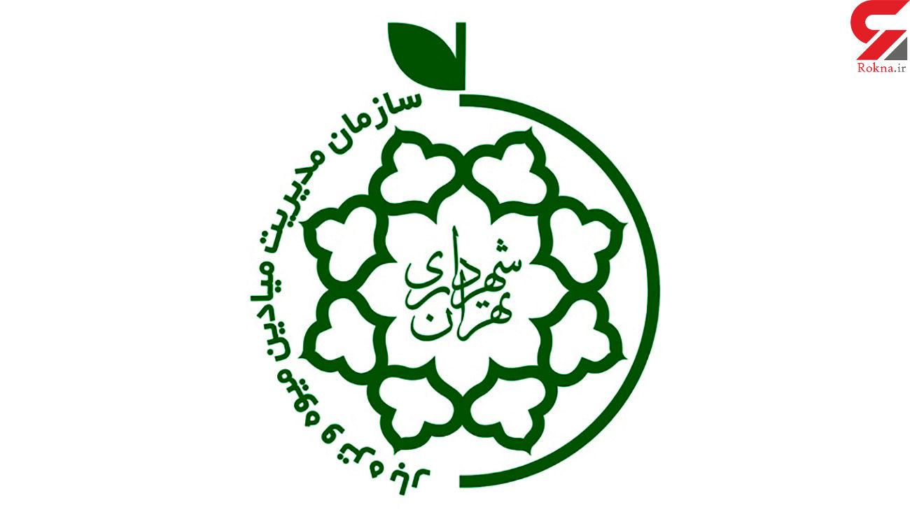 میادین میوه و تره بار «روز قدس» تعطیل هستند