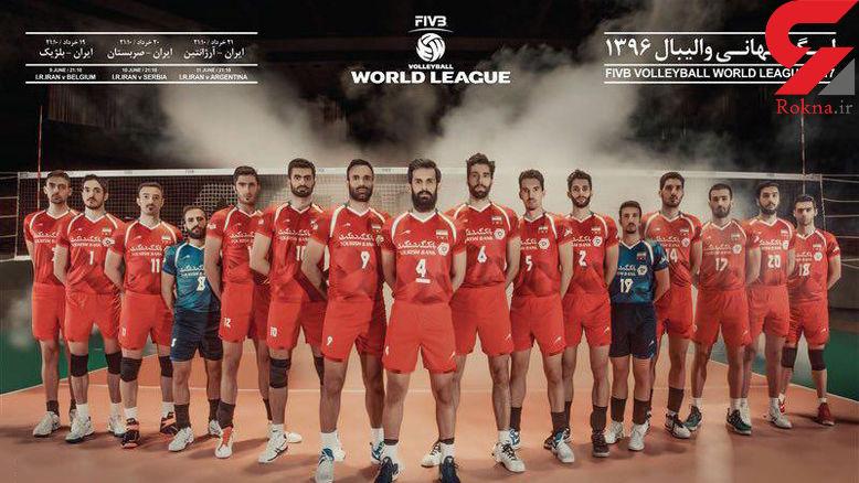 برنامه و نتایج کامل رقابتهای لیگ جهانی والیبال ۲۰۱۷ + جدول زمان بندی مسابقات ایران