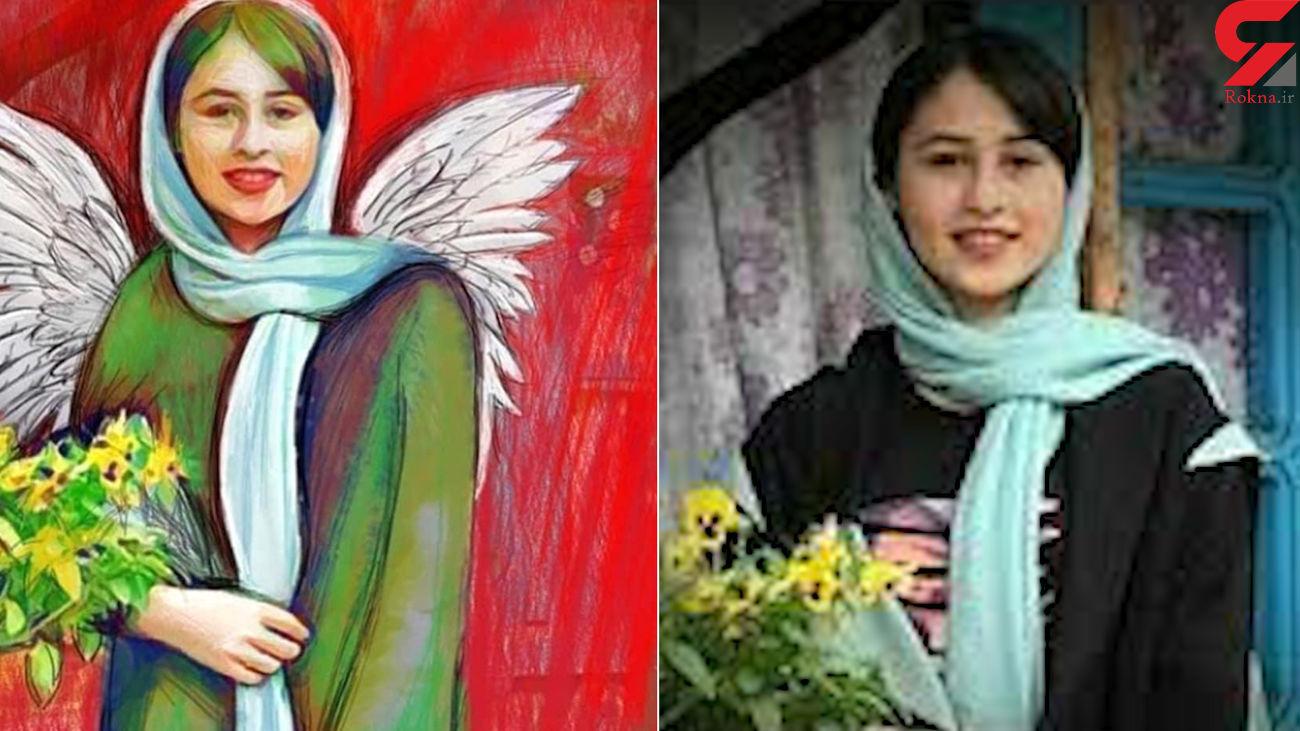قتل رومینا اشرفی / پدر تحت تاثیر فیلم خانه پدری ! + فیلم