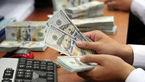 پیش بینی بازار ها در هفته اول دی ماه
