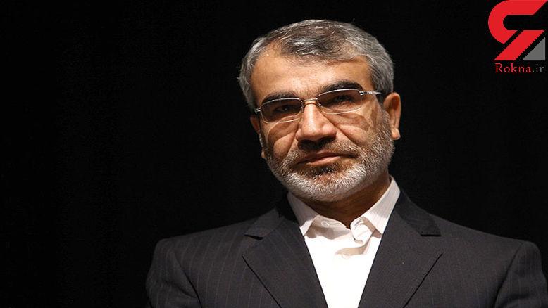 شورای نگهبان طرح تشکیل وزارت میراث فرهنگی را رد کرد