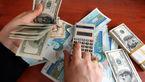 قیمت ارز و سکه در بازار امروز