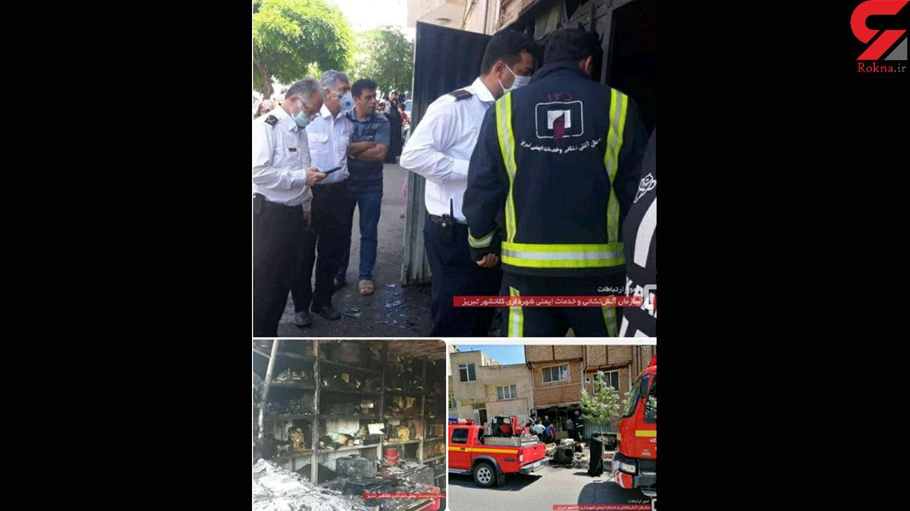 آتش سوزی انبار منزل مسکونی در شهرک ارم تبریز