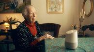 اپلیکیشنی که با سالمندان صحبت می کند