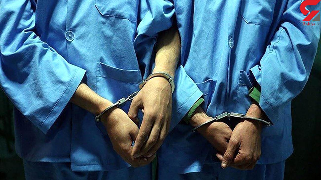 دستگیری 4 سارق  در چهارمحال و بختیاری