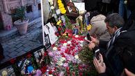 ناگفته های تلخ خانواده 19 قربانی حادثه سینا اطهر / همه ما را رها کردند + فیلم و عکس