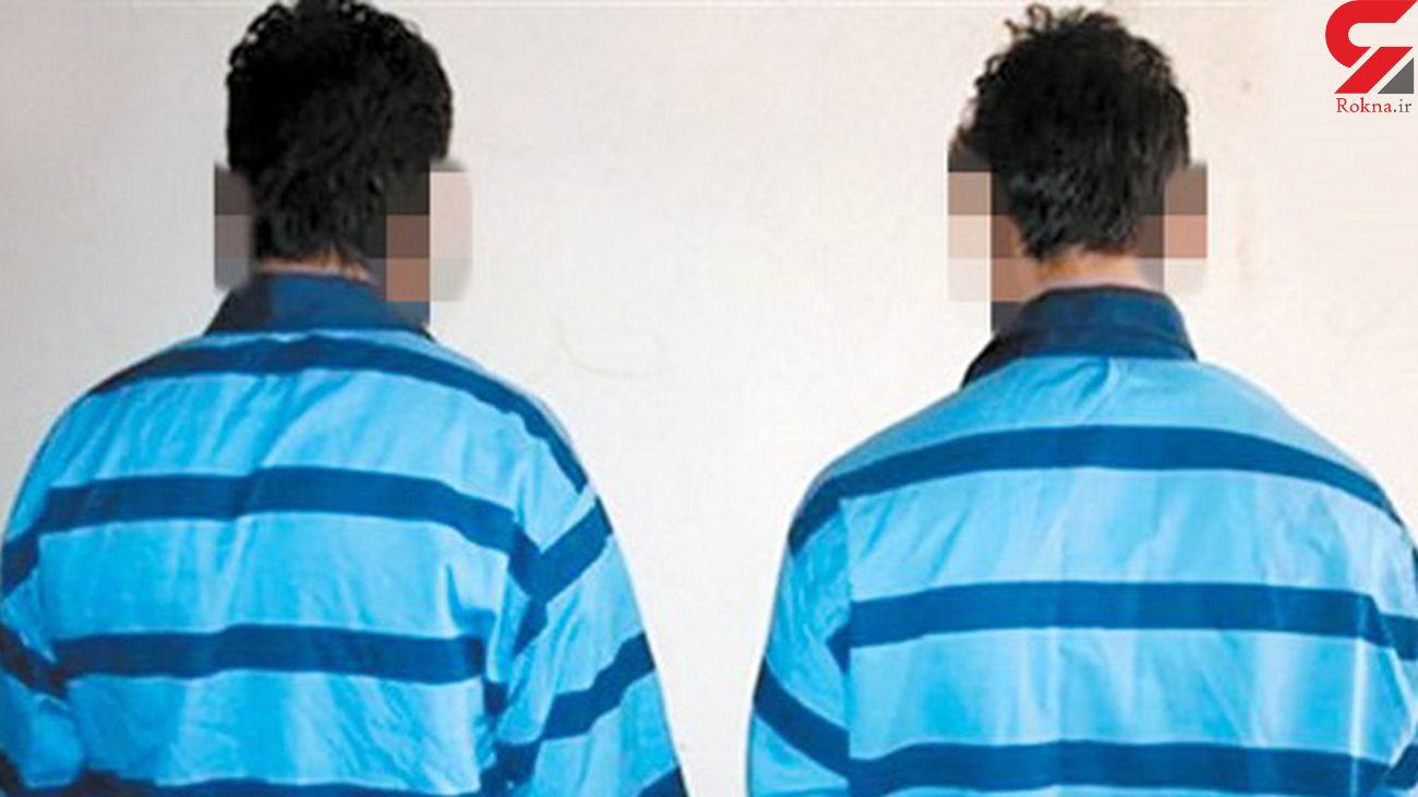 بازداشت دزدان کوره های آجرپزی در تهران + جزئیات