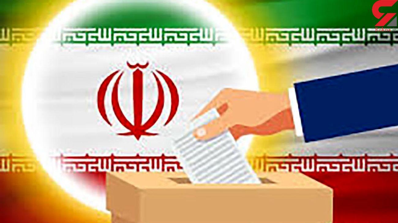 ثبت نام چشمگیر 2254 نفری در نخستین روز ثبت نام شوراها