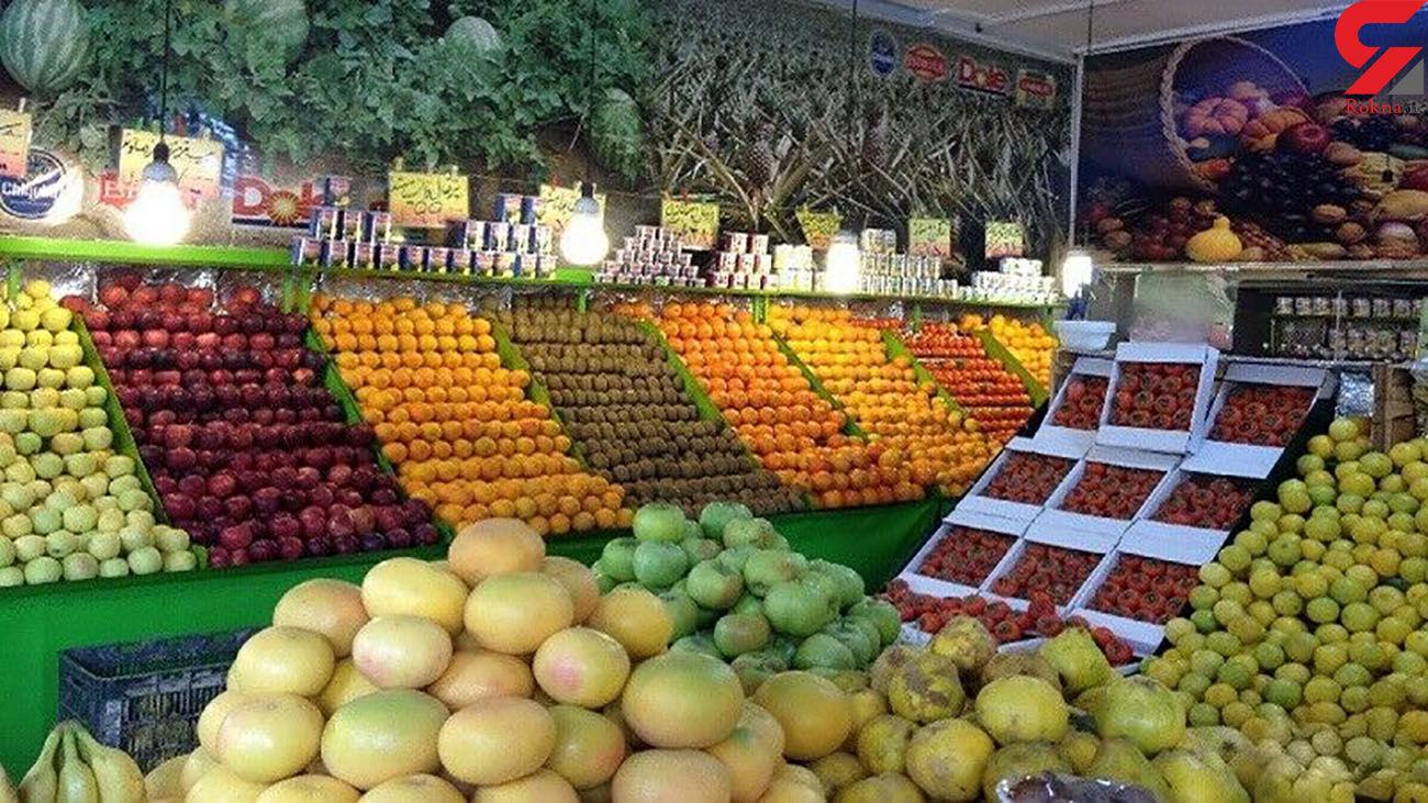 با ۵ هزار تومان چه میوه هایی را می توان خرید؟ + قیمت