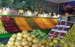کاهش قیمت خربزه، گیلاس و سیب گلاب در میادین میوه و تره بار + قیمت