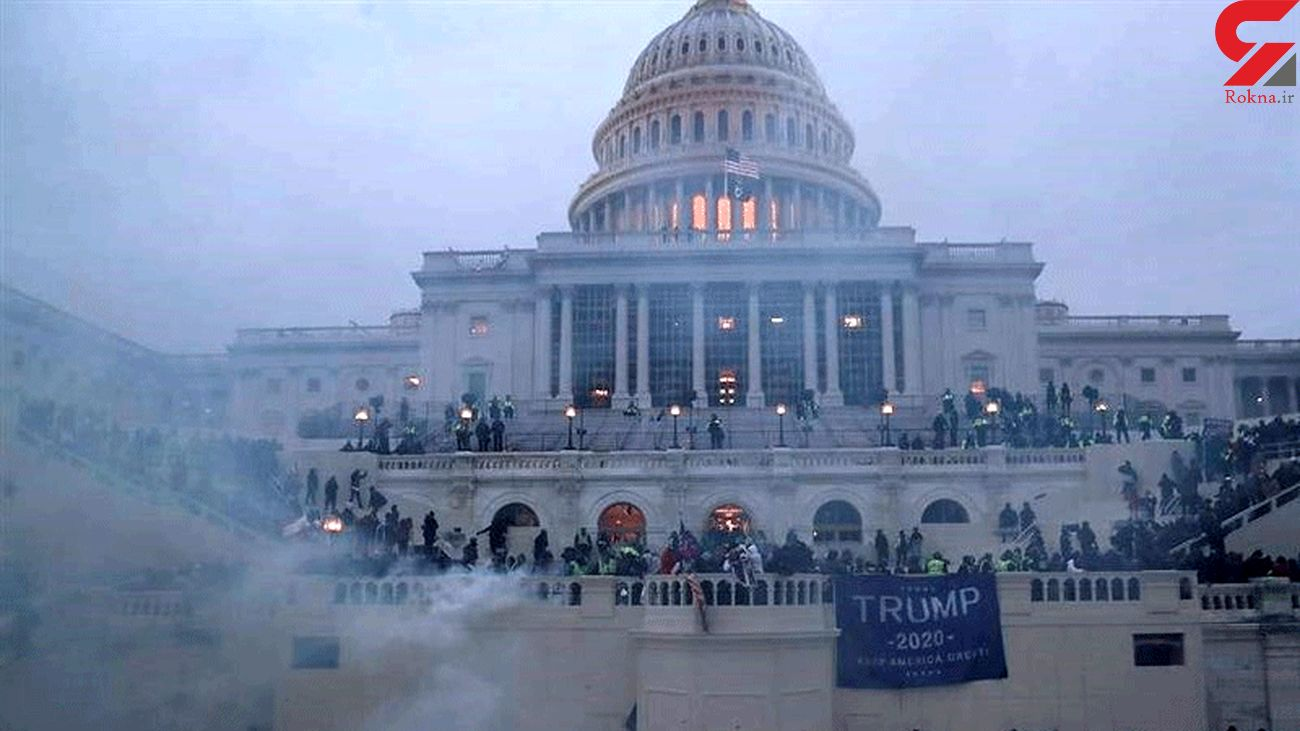 US Capitol Police Were Warned of Violence before Riot