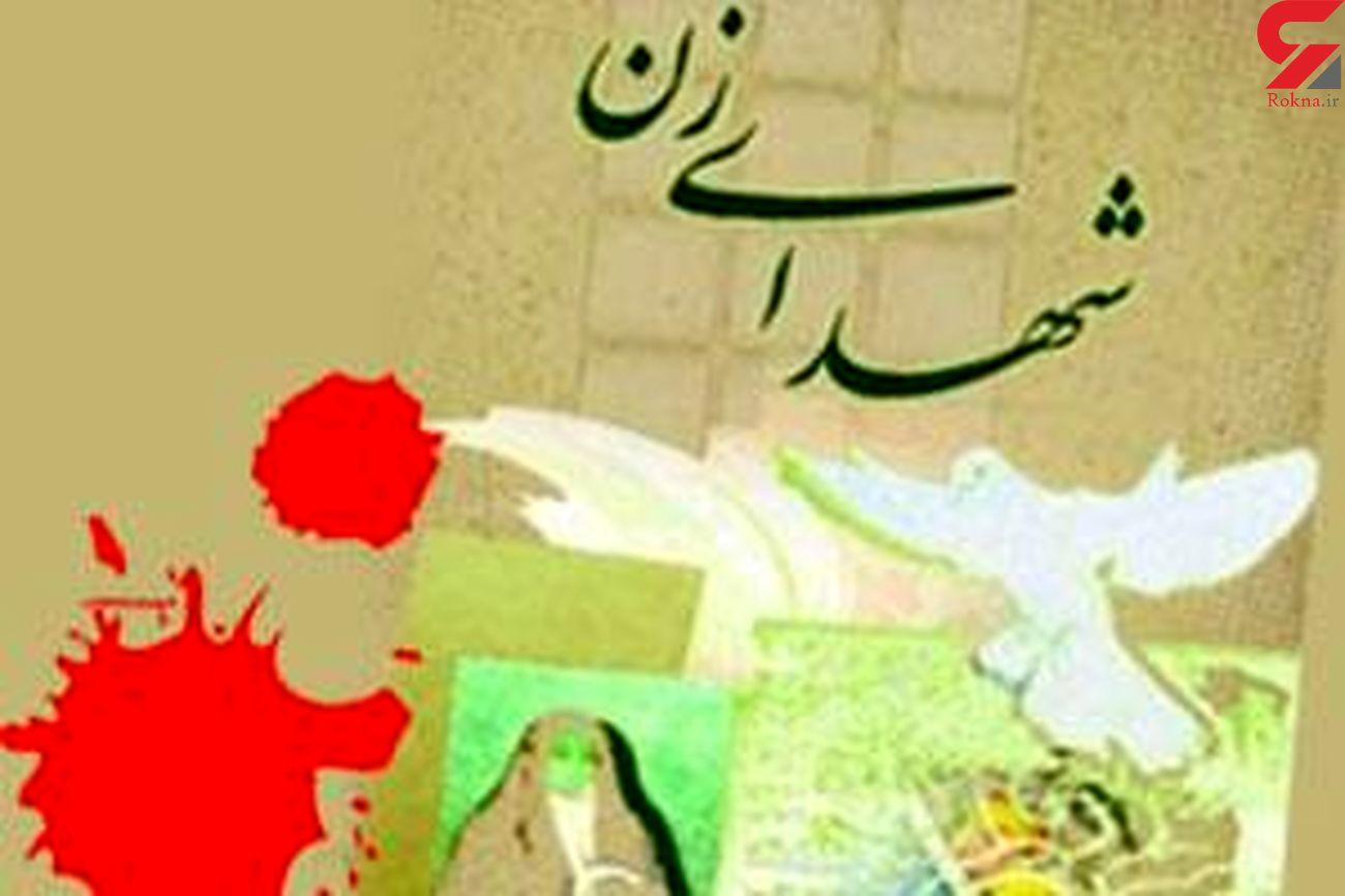 برگزاری یادواره شهدای زن در خرمآباد / تقدیر از ۳۹۳ بانوی جانباز لرستانی