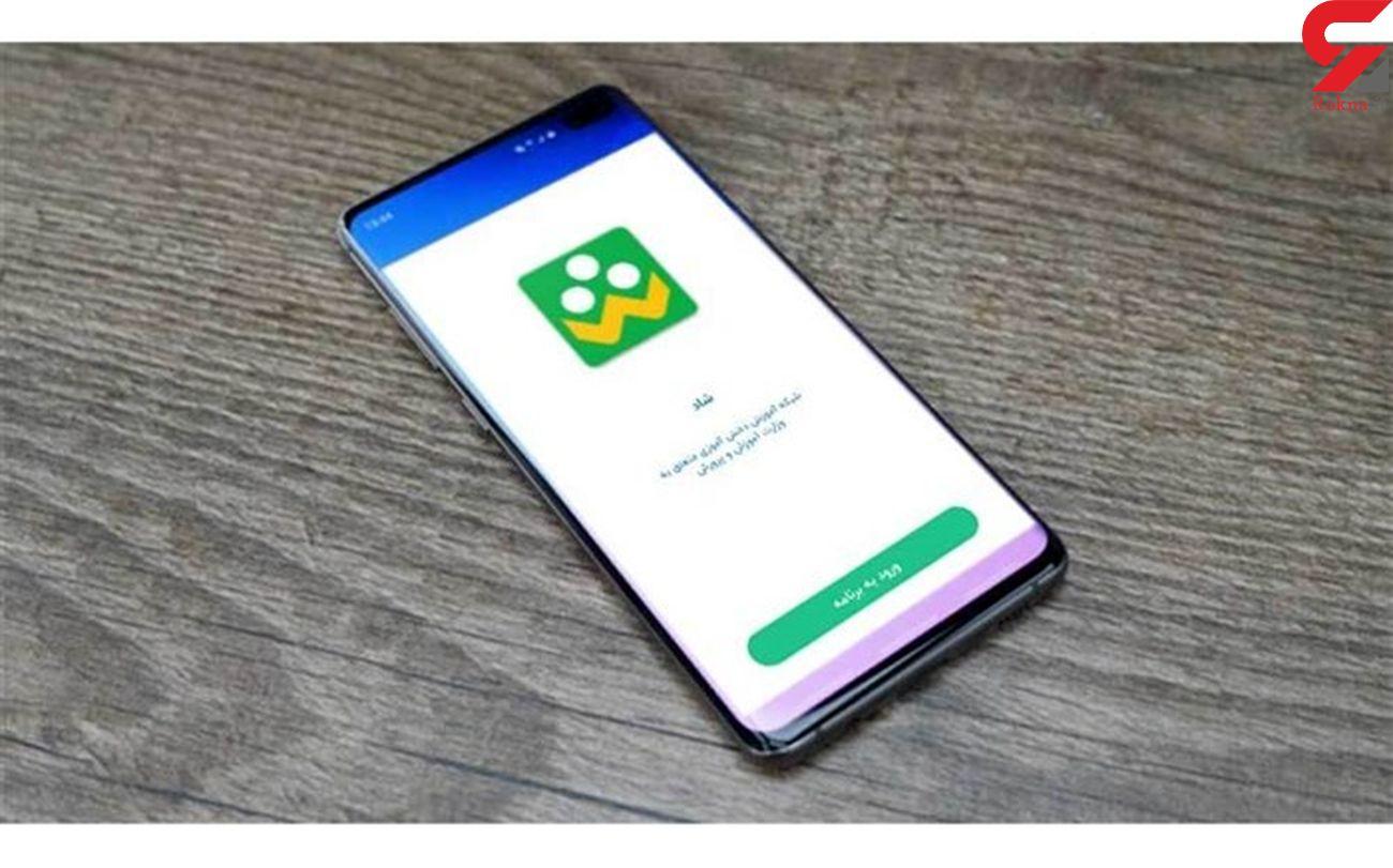 اهدای 7 گوشی هوشمند به دانشآموز اتباع و ایرانی