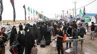 اجرای موفقیتآمیز طرح تامین امنیت زائران اربعین حسینی