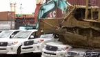 نابود شدن ۳۰ خودروی لوکس با بلدوزر به فرمان رئیس جمهور!+ فیلم