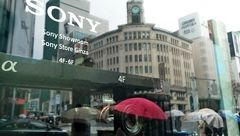 رقابت تویوتا با سونی در ارائه خدمات تاکسی یاب هوشمند