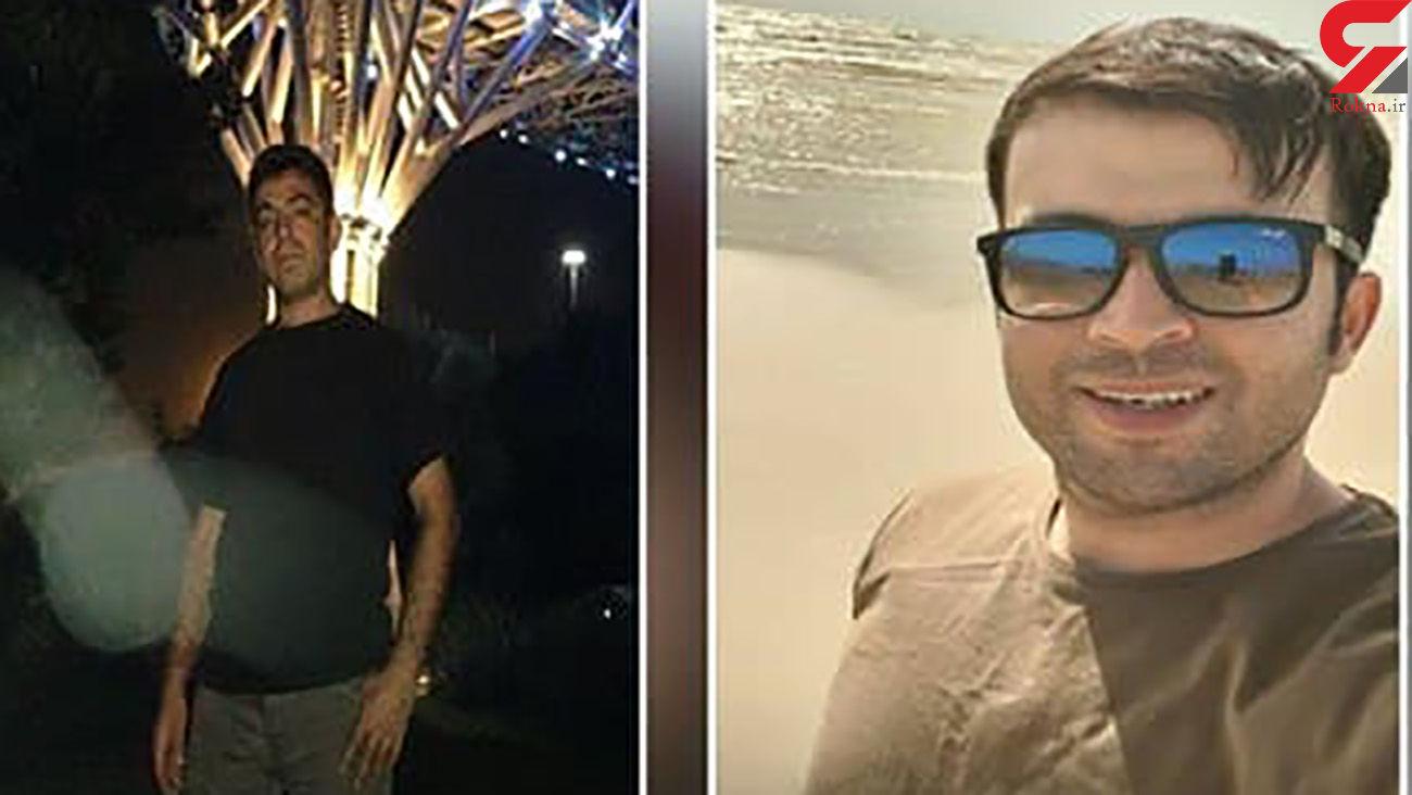 مرگ تلخ 2 ایرانی در خاک یونان + عکس محسن احمدی و رزگار قربانی