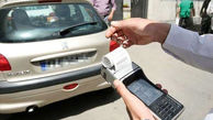 جریمه 500 هزار تومانی در انتظار رانندگان غیربومی در کهگیلویه و بویراحمد
