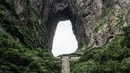 نمایی از دروازه بهشت+عکس