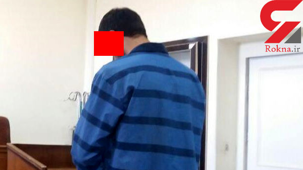 اعدام برای قاتل پرونده پارک میگون فشم +عکس