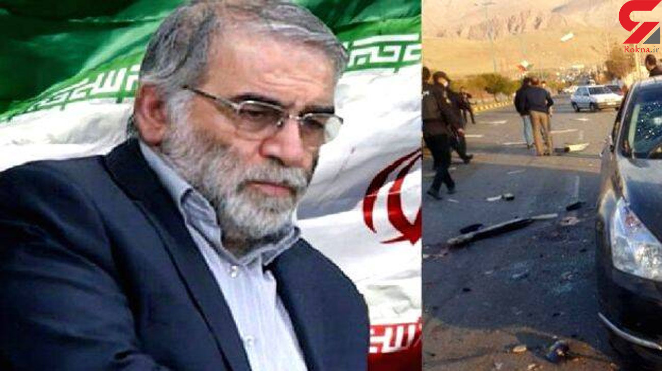 Fakhrizadeh assassinated at least with US consultation