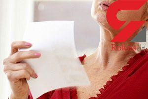 گر گرفتگی در زنان می تواند نشانه های مختلفی داشته باشد!