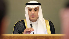 وزیر امورخارجه عربستان: توافق هسته ای ایران ناقص است