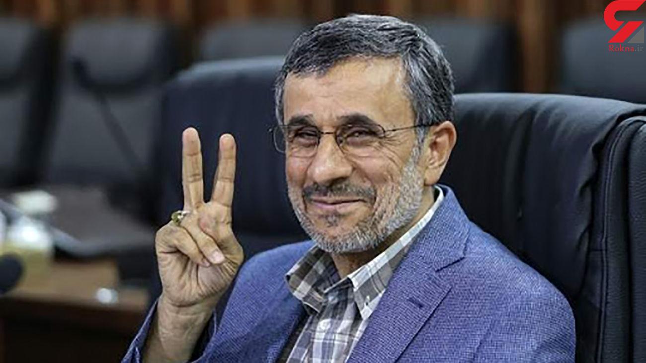 گامی دیگر از محمود احمدی نژاد برای رییس جمهور شدن! + عکس ها