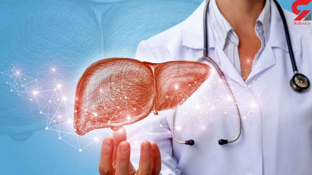زنگ خطر سلامت کبد چیست؟