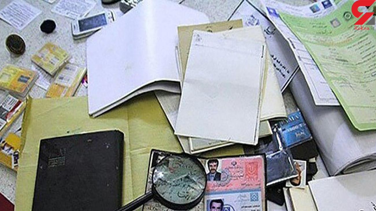 شناسایی جاعلان حرفه ای صدور کارت پرستاری در البرز/11 نفر دستگیر شدند